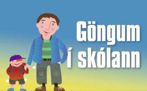 gongum